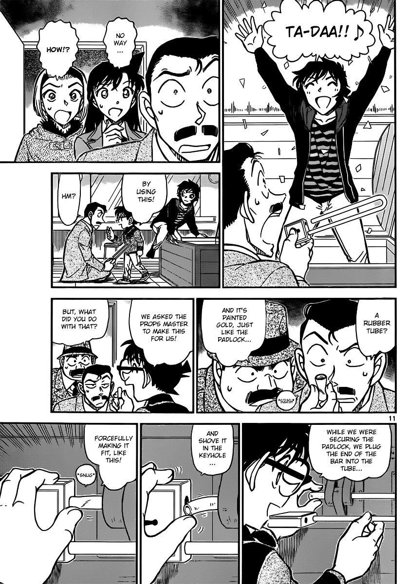 Detective Conan Chapter 846  Online Free Manga Read Image 11