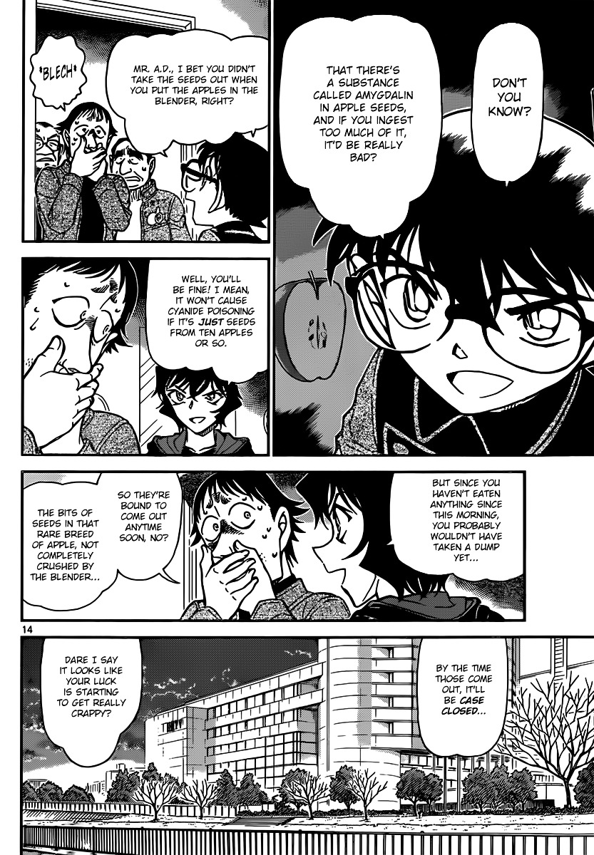 Detective Conan Chapter 846  Online Free Manga Read Image 14