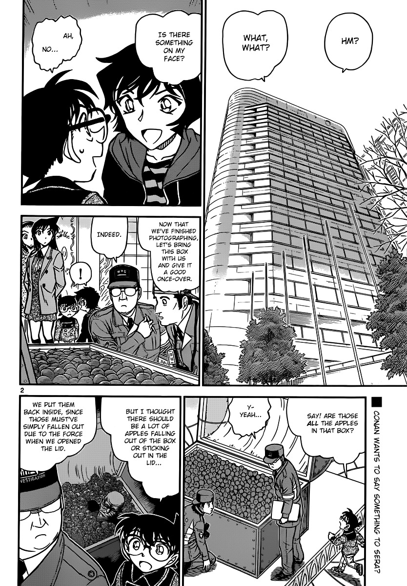Detective Conan Chapter 846  Online Free Manga Read Image 2