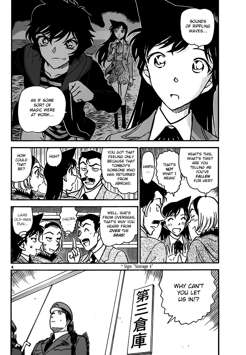 Detective Conan Chapter 846  Online Free Manga Read Image 4