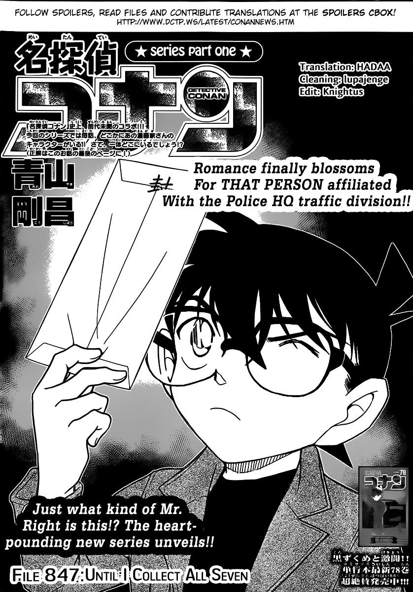 Detective Conan Chapter 847  Online Free Manga Read Image 1