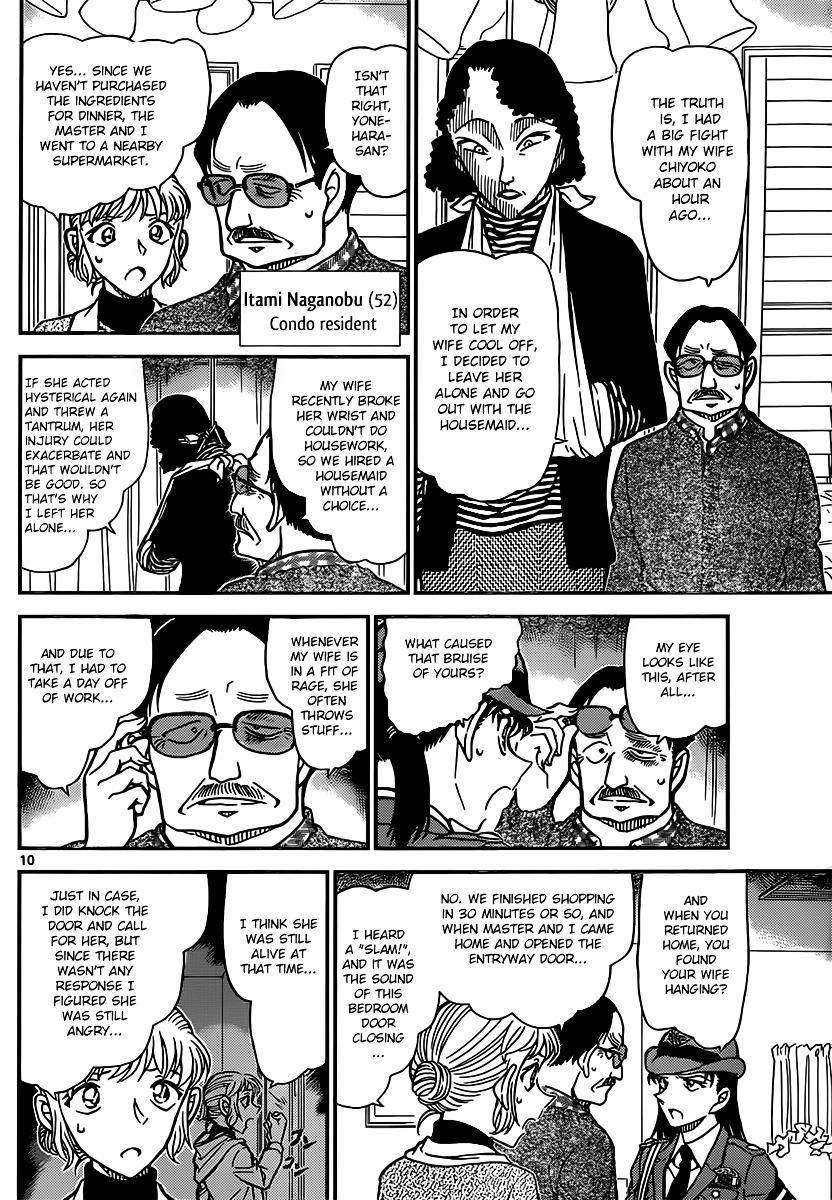 Detective Conan Chapter 847  Online Free Manga Read Image 10