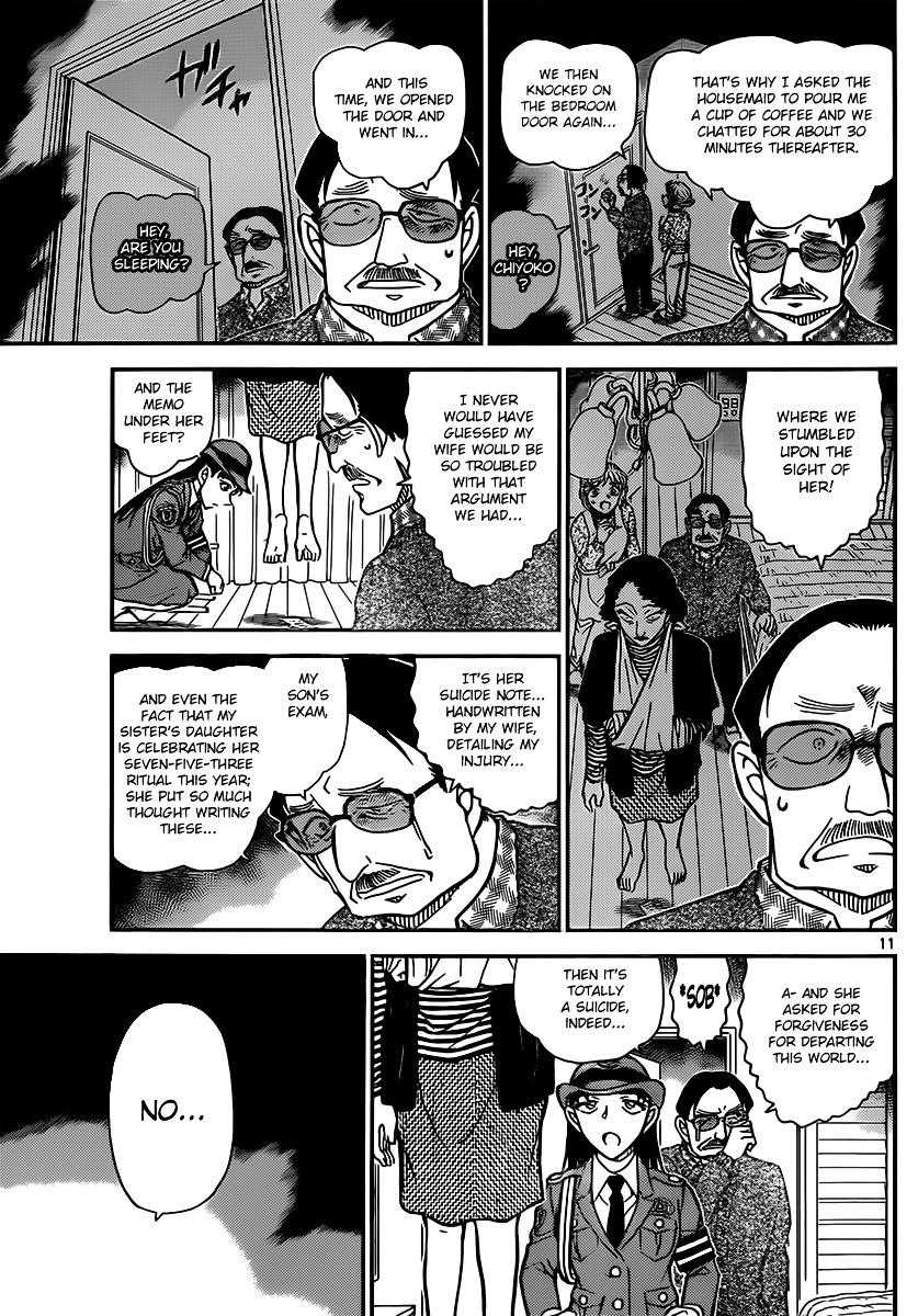 Detective Conan Chapter 847  Online Free Manga Read Image 11