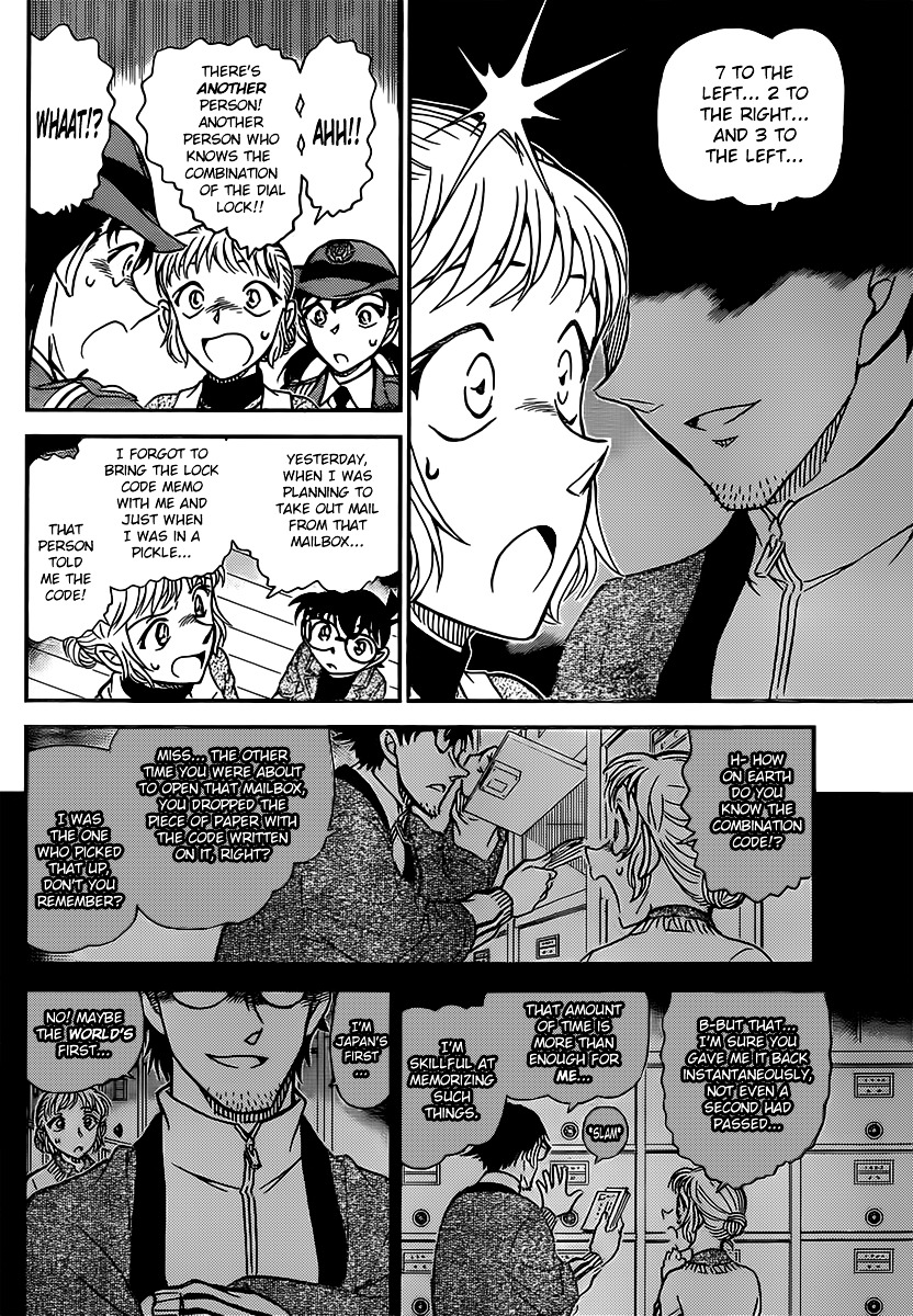 Detective Conan Chapter 847  Online Free Manga Read Image 14