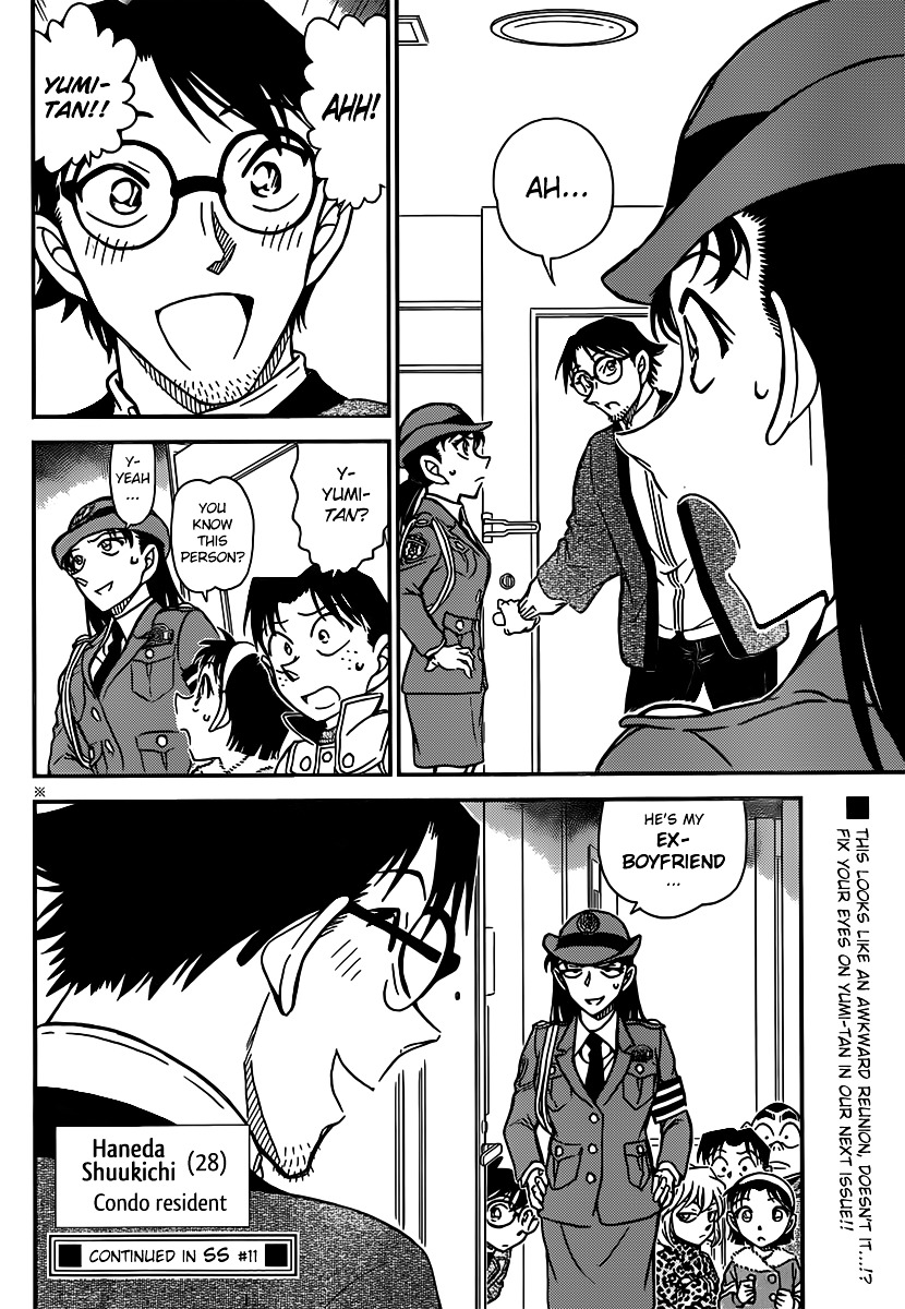 Detective Conan Chapter 847  Online Free Manga Read Image 16