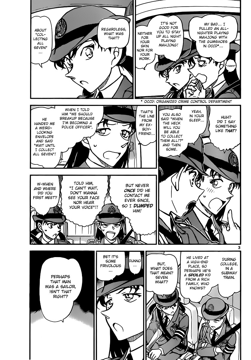 Detective Conan Chapter 847  Online Free Manga Read Image 3