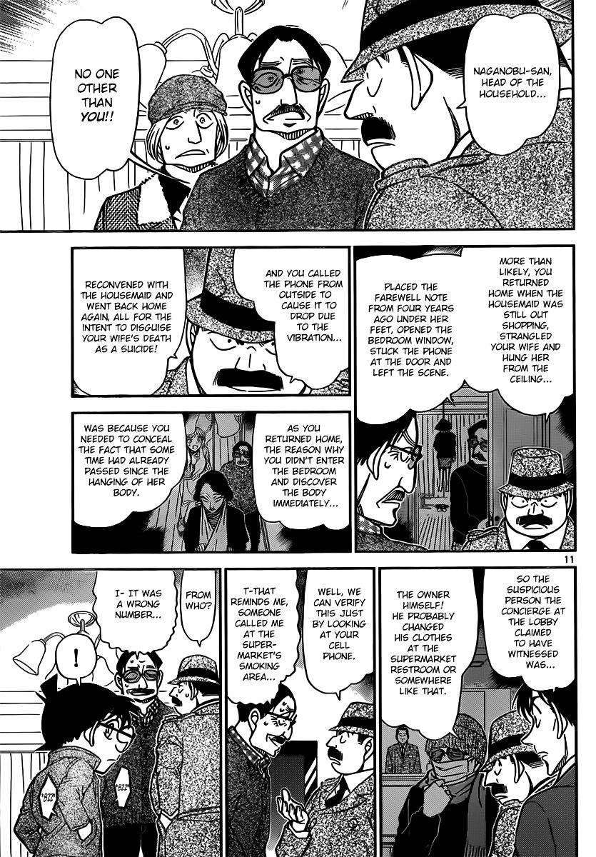 Detective Conan Chapter 849  Online Free Manga Read Image 11