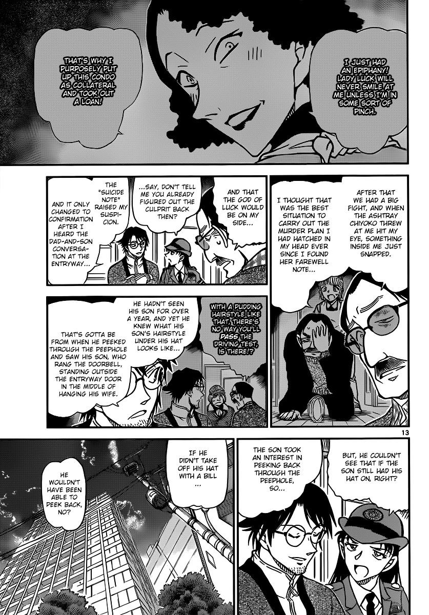 Detective Conan Chapter 849  Online Free Manga Read Image 13