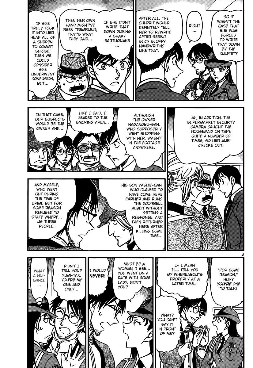 Detective Conan Chapter 849  Online Free Manga Read Image 3