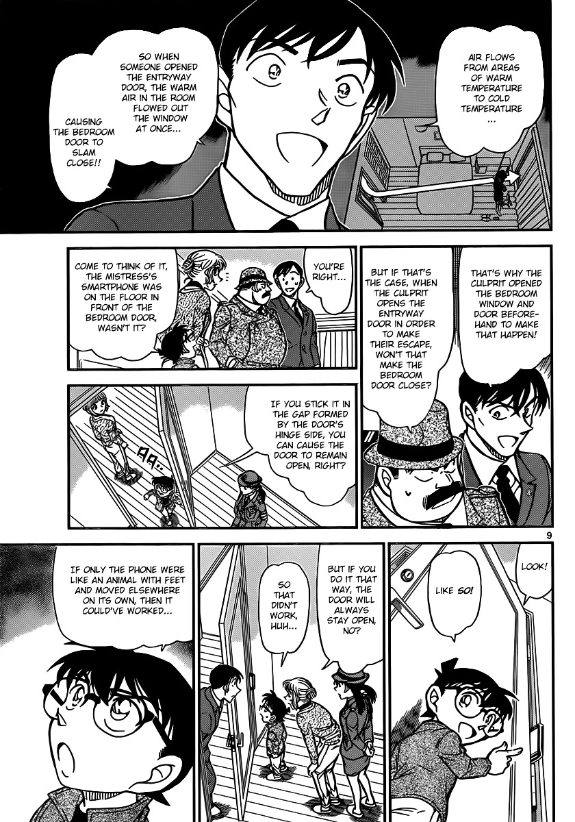 Detective Conan Chapter 849  Online Free Manga Read Image 9