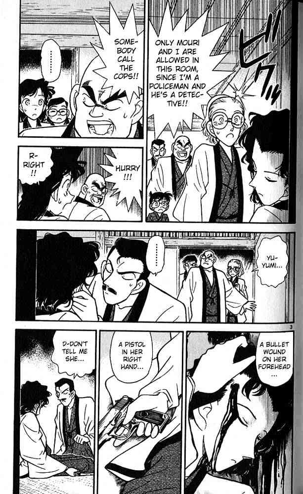 Detective Conan Chapter 85  Online Free Manga Read Image 3