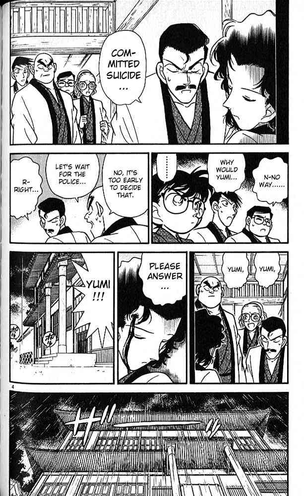 Detective Conan Chapter 85  Online Free Manga Read Image 4