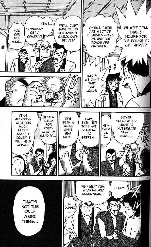Detective Conan Chapter 85  Online Free Manga Read Image 5