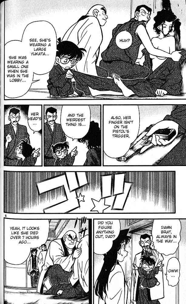 Detective Conan Chapter 85  Online Free Manga Read Image 6