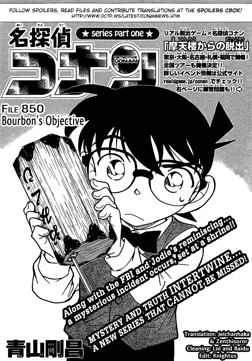 Detective Conan Chapter 850  Online Free Manga Read Image 1