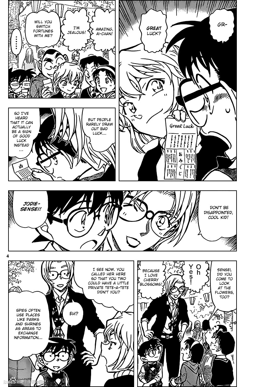 Detective Conan Chapter 850  Online Free Manga Read Image 4