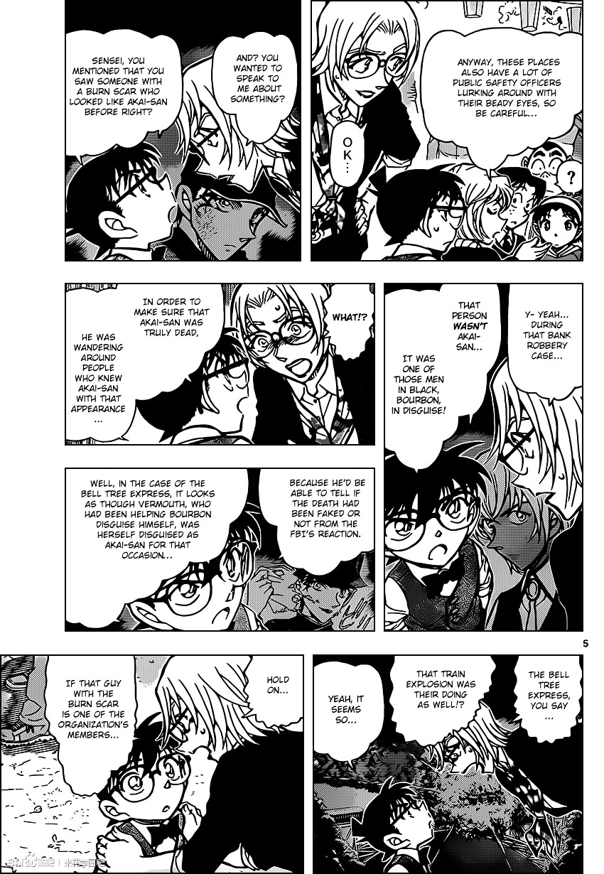 Detective Conan Chapter 850  Online Free Manga Read Image 5