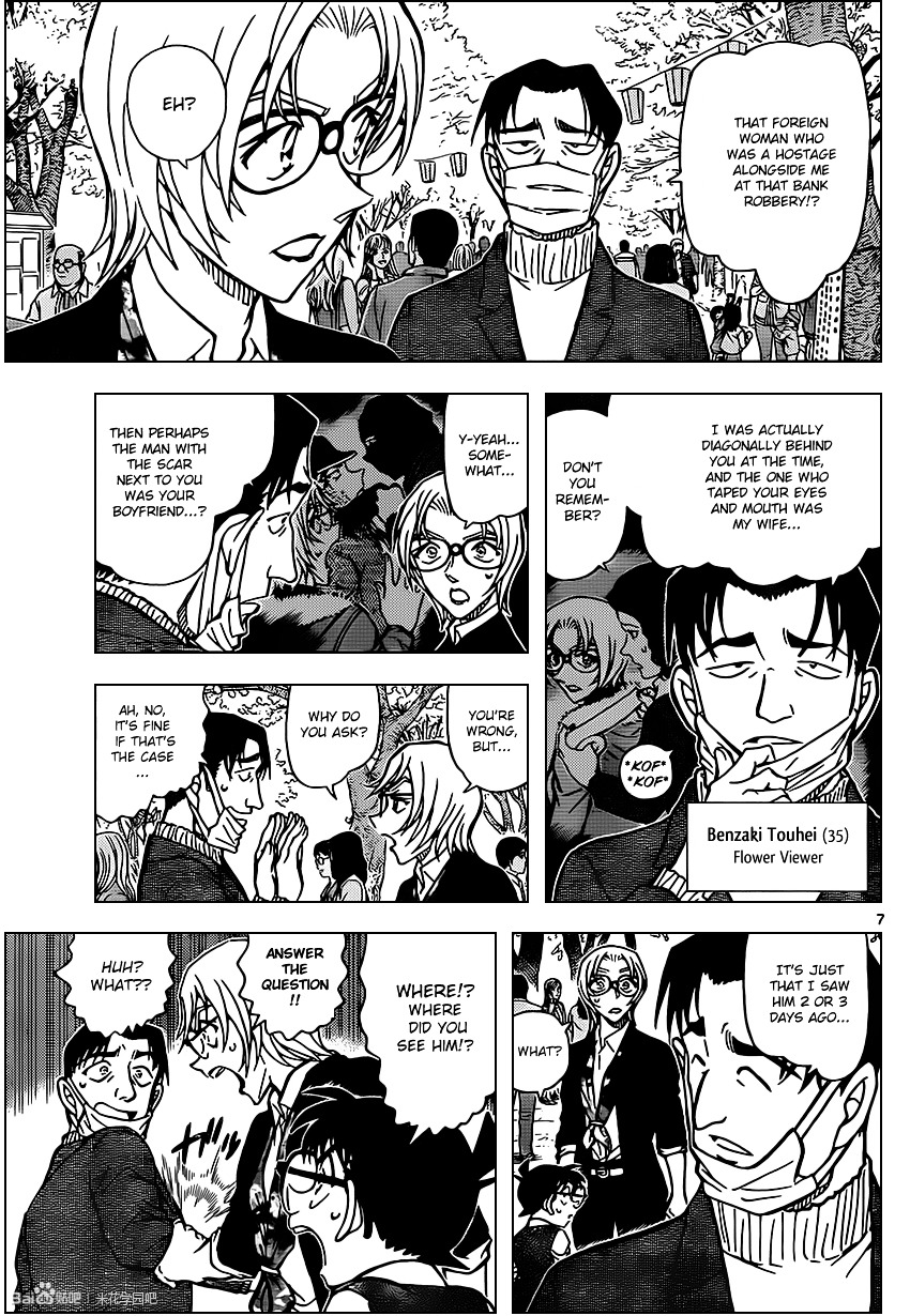 Detective Conan Chapter 850  Online Free Manga Read Image 7