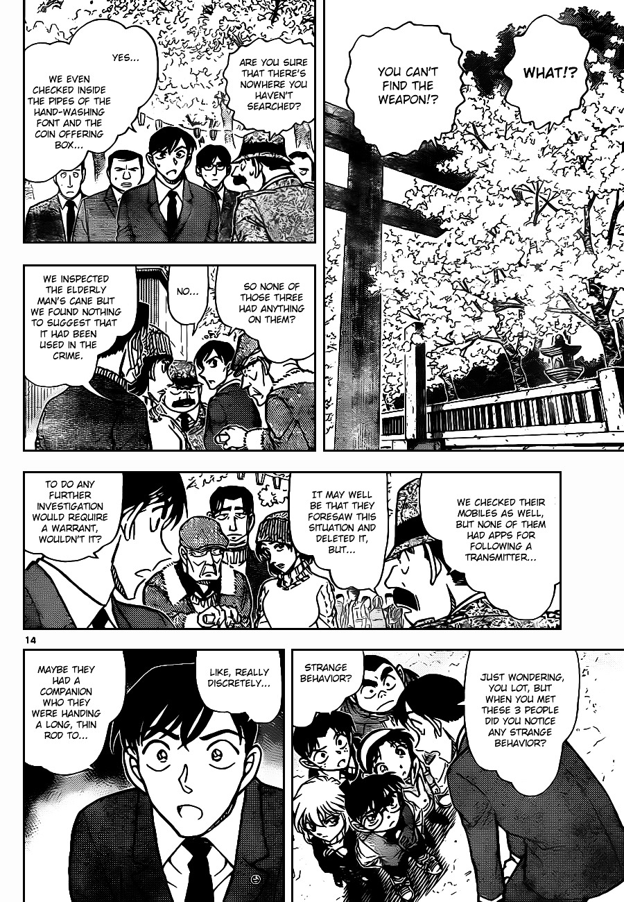 Detective Conan Chapter 851  Online Free Manga Read Image 14
