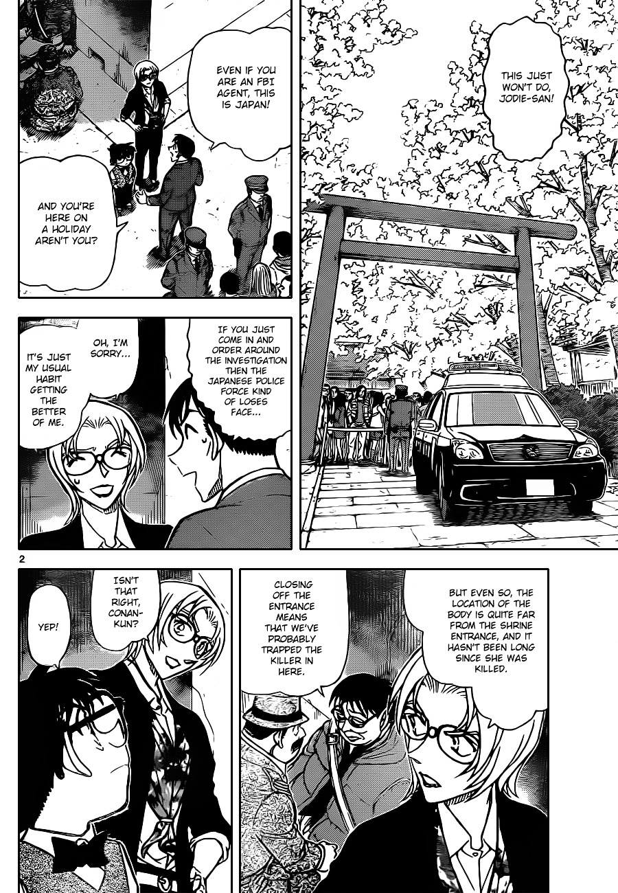 Detective Conan Chapter 851  Online Free Manga Read Image 2
