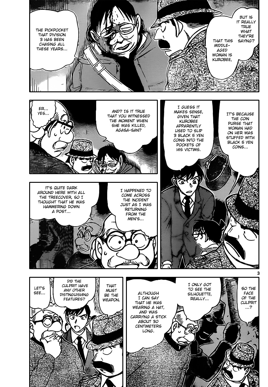 Detective Conan Chapter 851  Online Free Manga Read Image 3