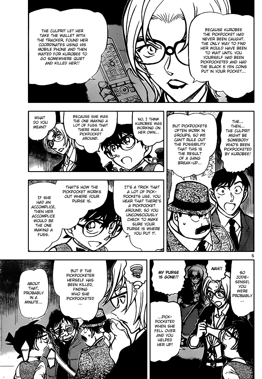 Detective Conan Chapter 851  Online Free Manga Read Image 5