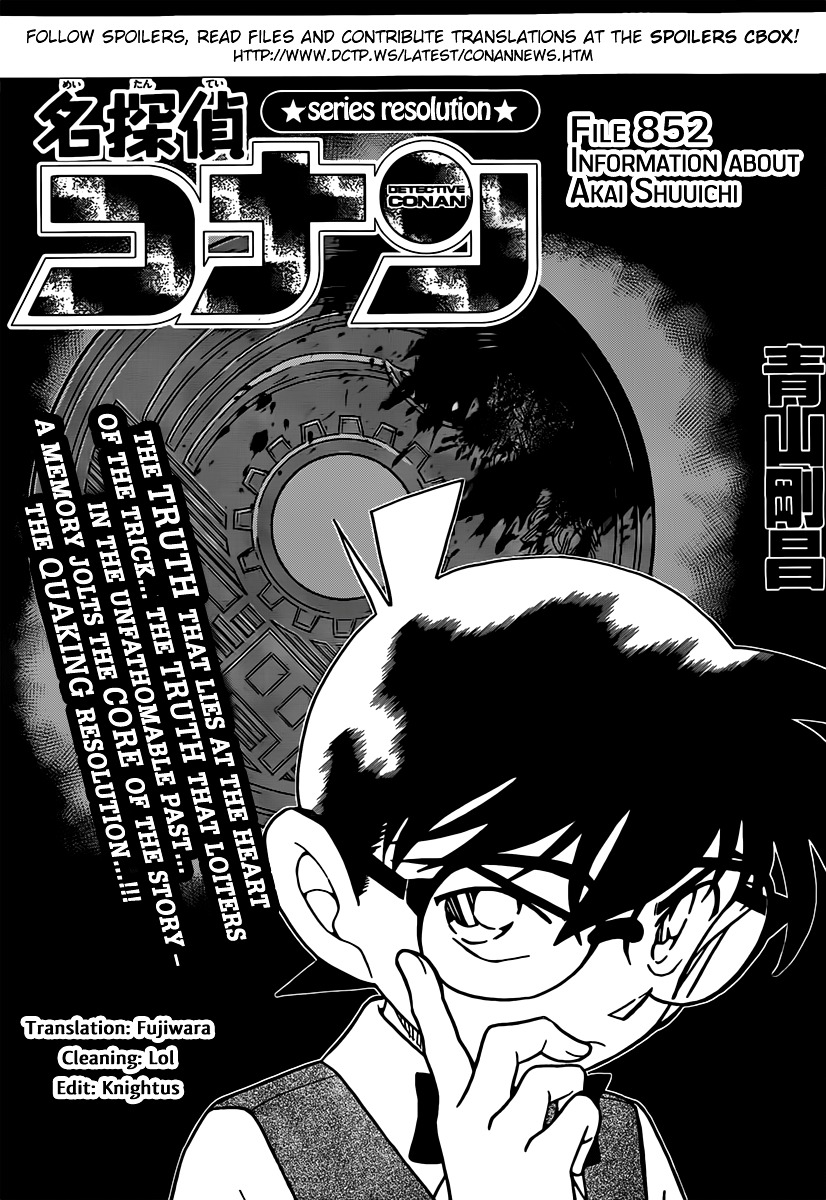 Detective Conan Chapter 852  Online Free Manga Read Image 1