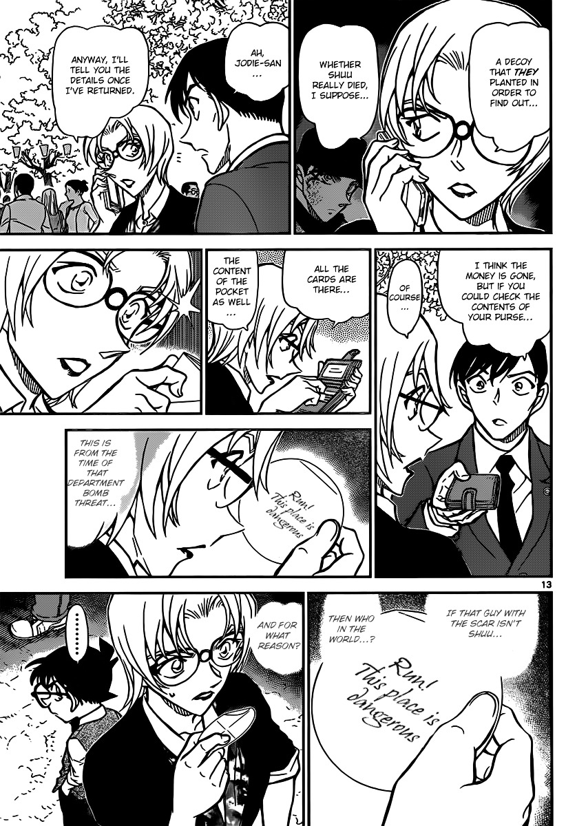 Detective Conan Chapter 852  Online Free Manga Read Image 13