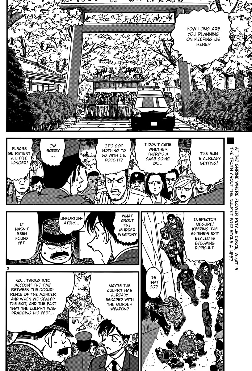 Detective Conan Chapter 852  Online Free Manga Read Image 2