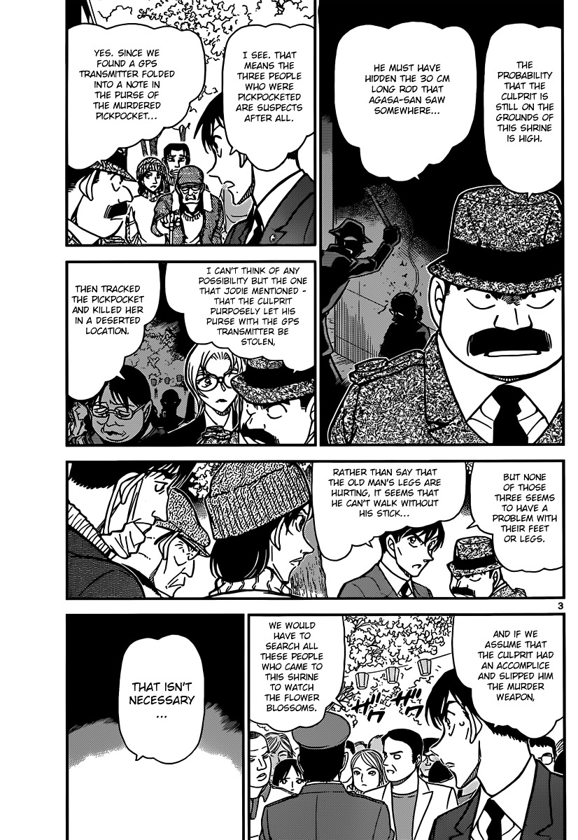 Detective Conan Chapter 852  Online Free Manga Read Image 3