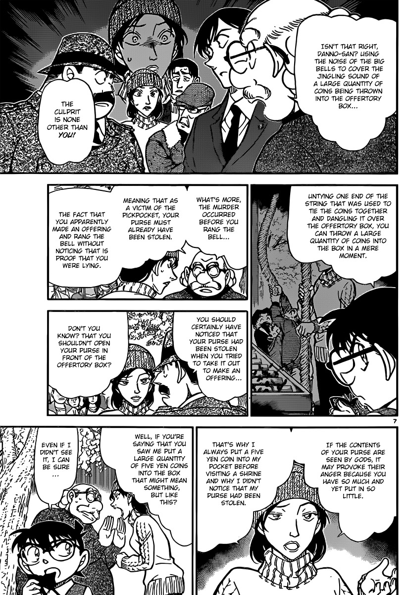 Detective Conan Chapter 852  Online Free Manga Read Image 7