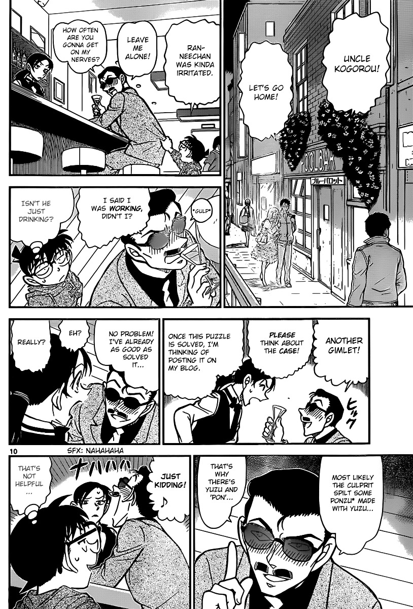 Detective Conan Chapter 853  Online Free Manga Read Image 10