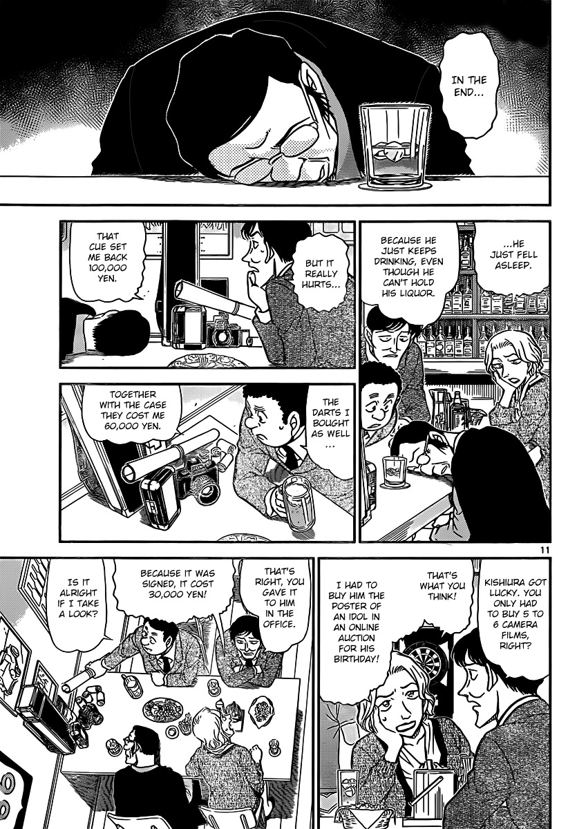 Detective Conan Chapter 853  Online Free Manga Read Image 11