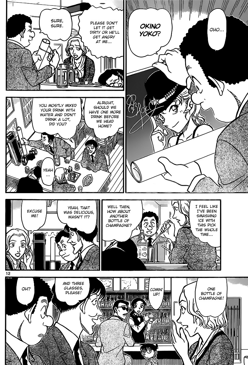 Detective Conan Chapter 853  Online Free Manga Read Image 12