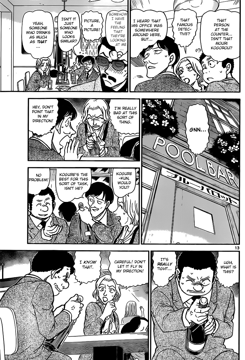 Detective Conan Chapter 853  Online Free Manga Read Image 13
