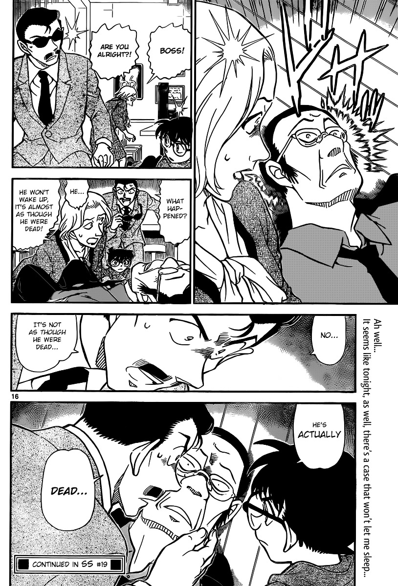 Detective Conan Chapter 853  Online Free Manga Read Image 16
