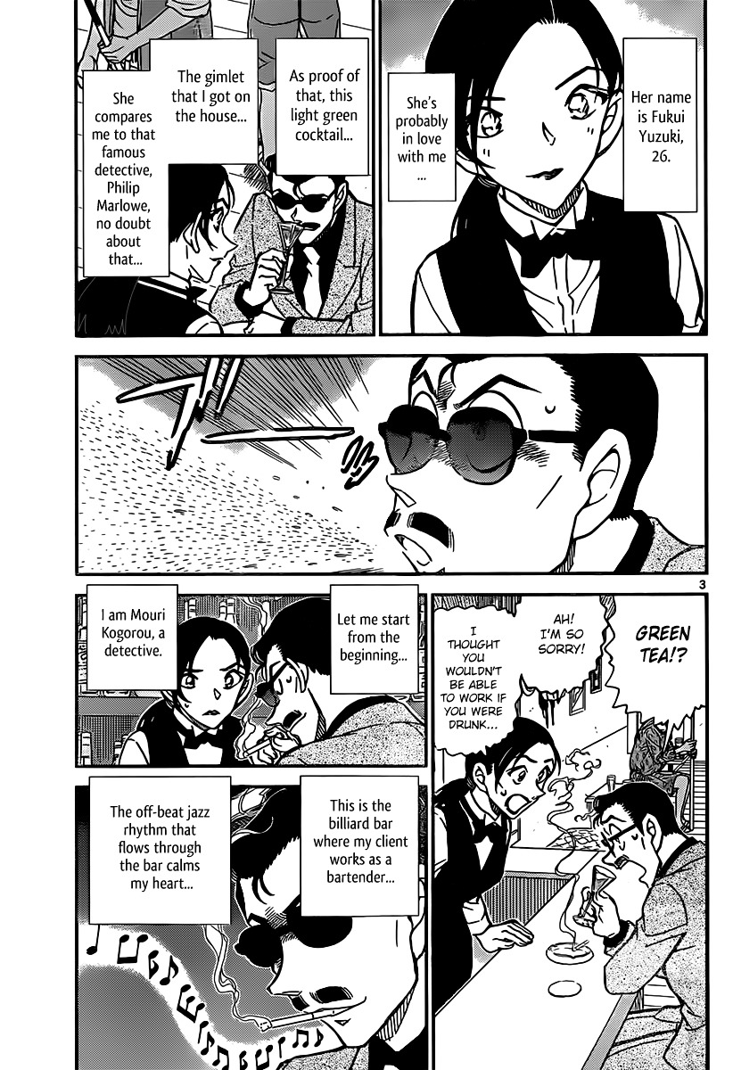 Detective Conan Chapter 853  Online Free Manga Read Image 3