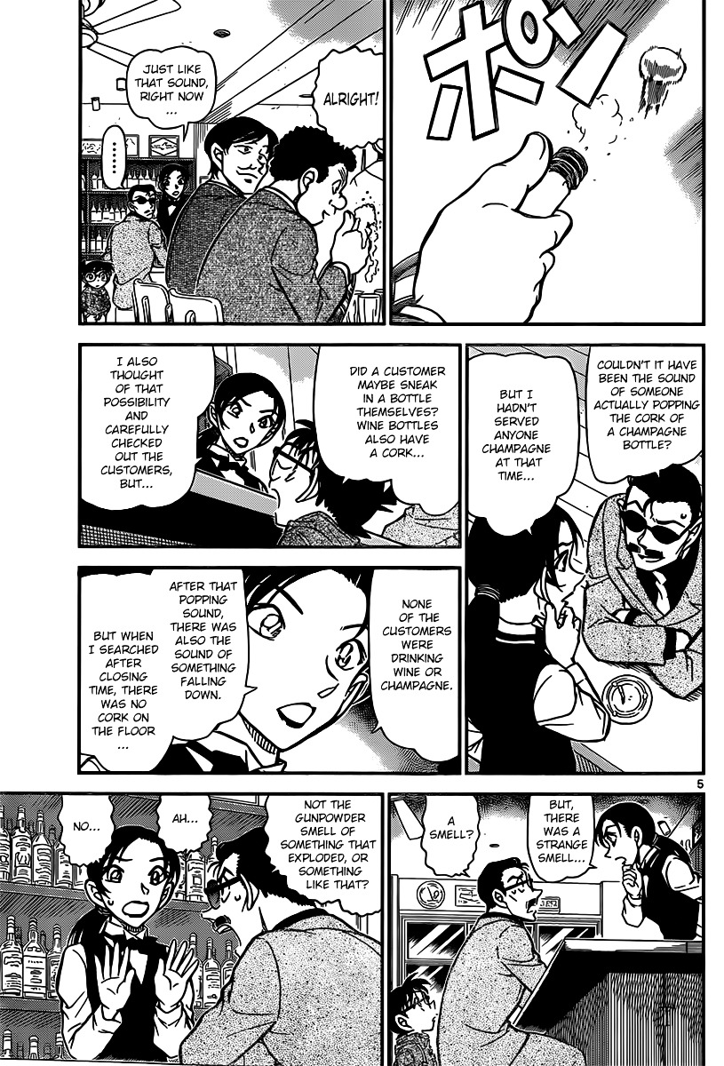 Detective Conan Chapter 853  Online Free Manga Read Image 5