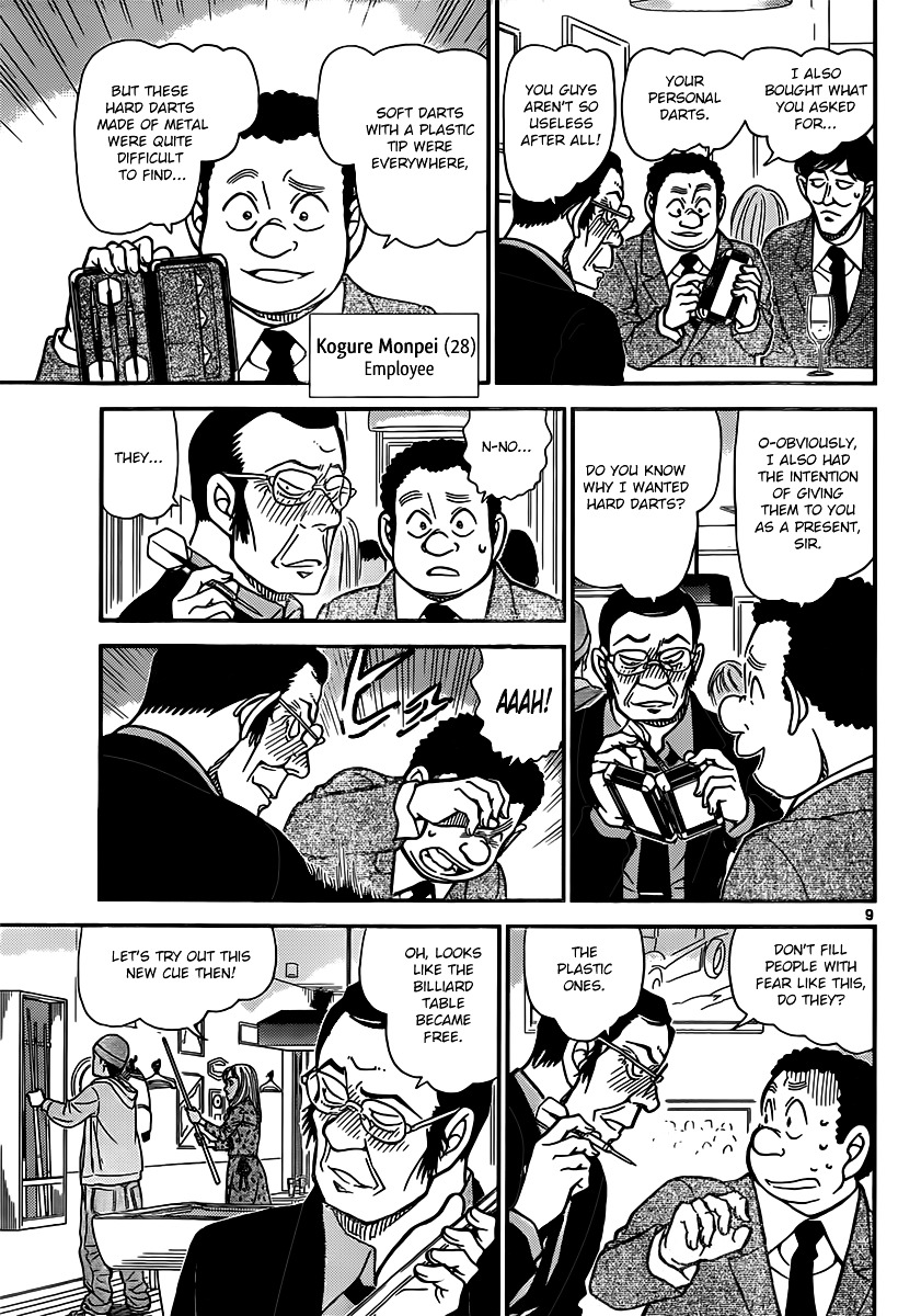 Detective Conan Chapter 853  Online Free Manga Read Image 9