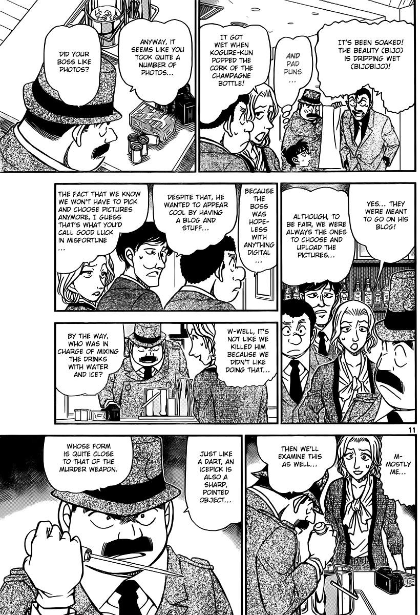 Detective Conan Chapter 854  Online Free Manga Read Image 11