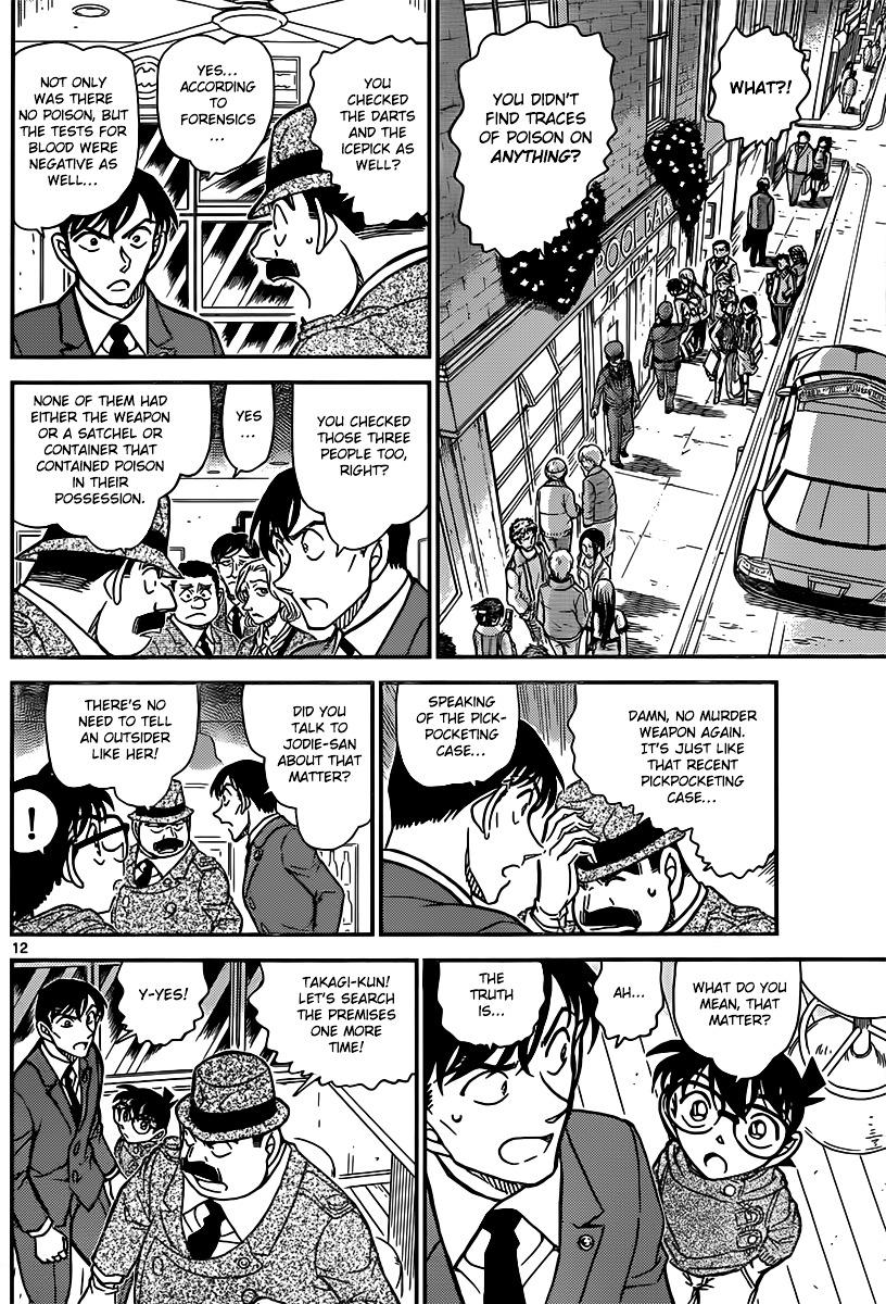 Detective Conan Chapter 854  Online Free Manga Read Image 12
