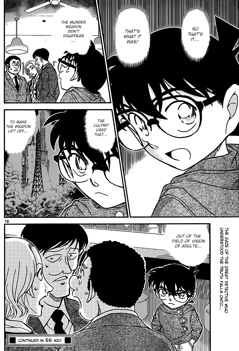 Detective Conan Chapter 854  Online Free Manga Read Image 16