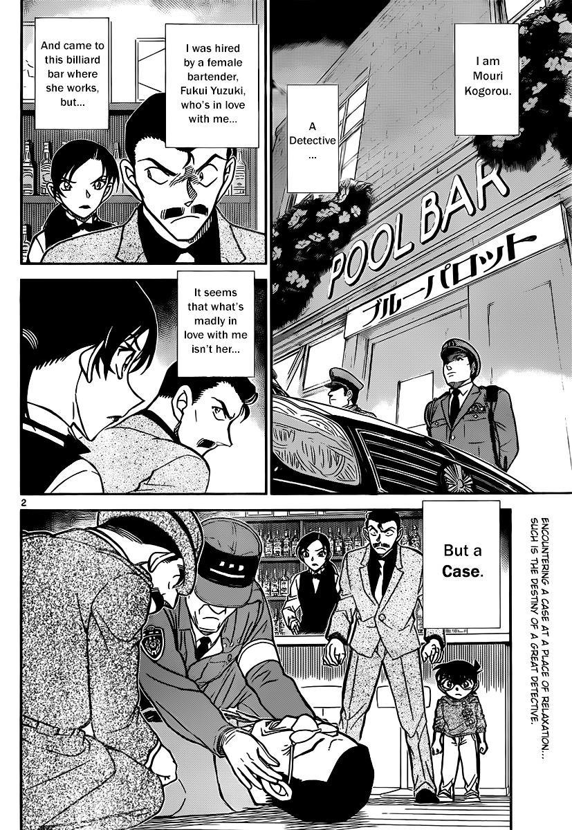 Detective Conan Chapter 854  Online Free Manga Read Image 2