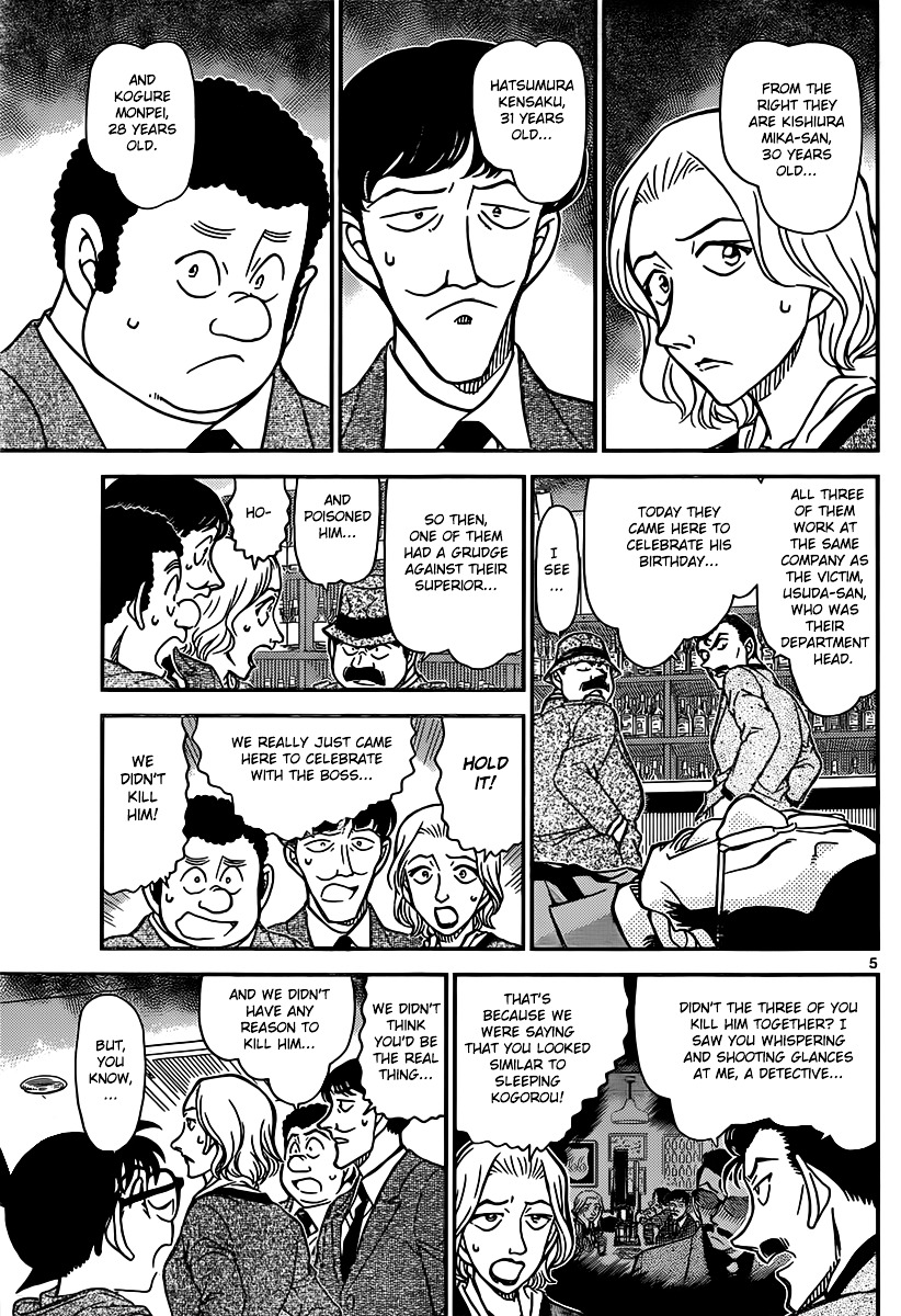 Detective Conan Chapter 854  Online Free Manga Read Image 5