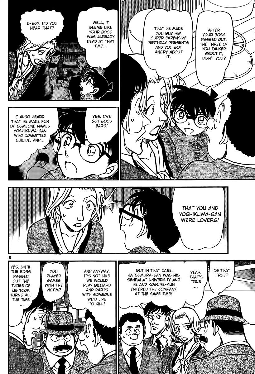 Detective Conan Chapter 854  Online Free Manga Read Image 6