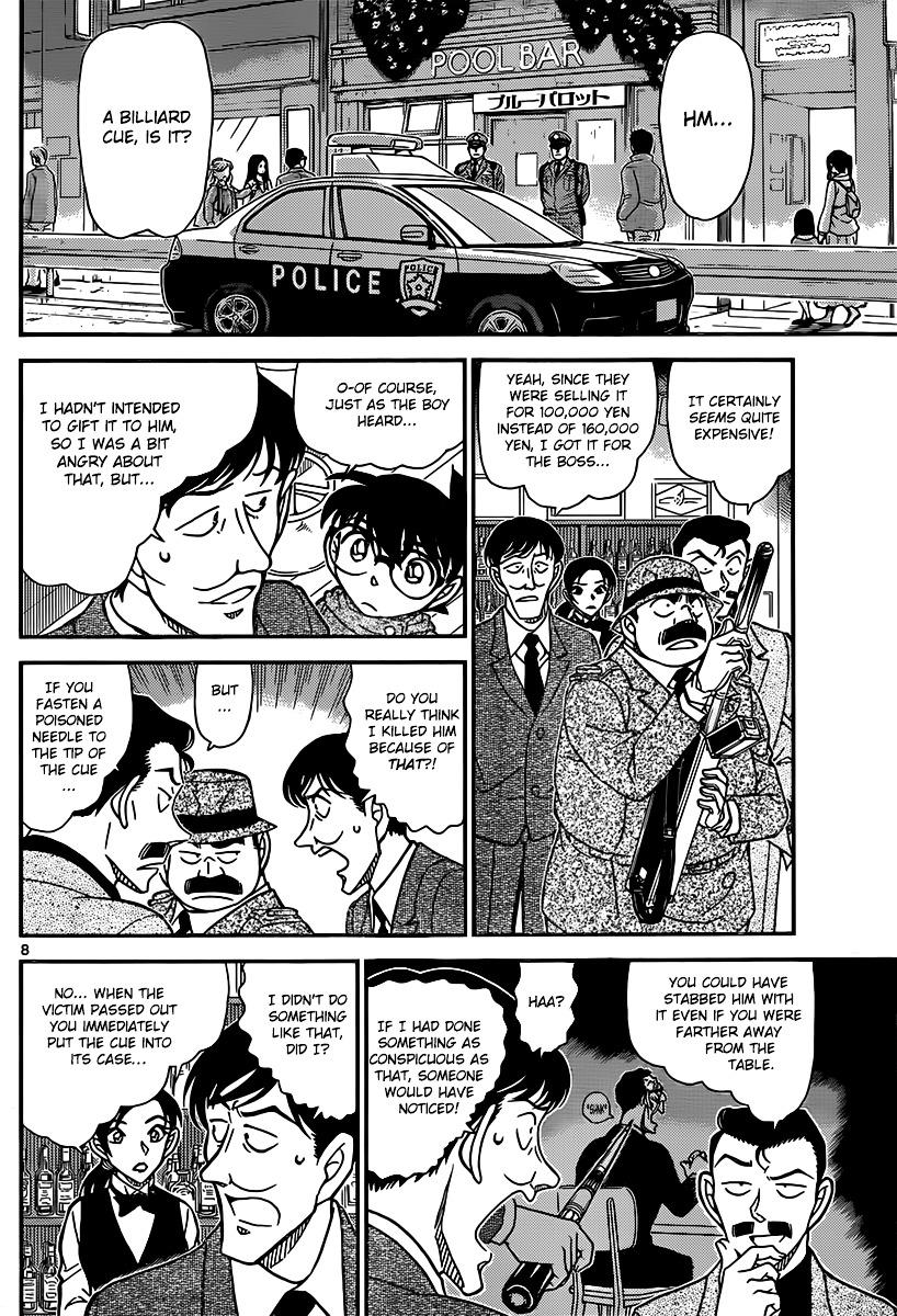 Detective Conan Chapter 854  Online Free Manga Read Image 8