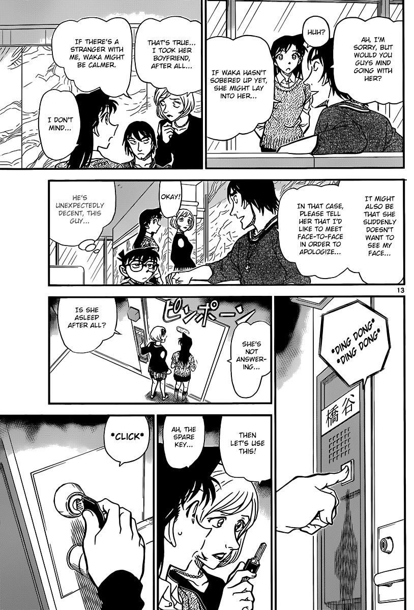 Detective Conan Chapter 856  Online Free Manga Read Image 14