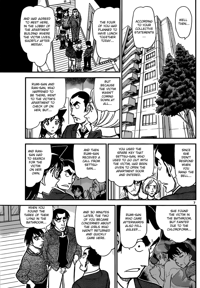 Detective Conan Chapter 857  Online Free Manga Read Image 7