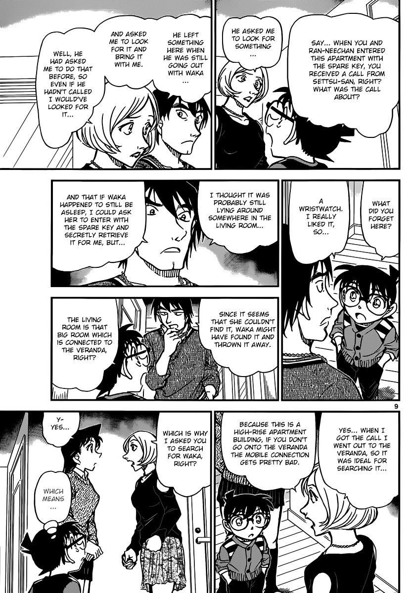 Detective Conan Chapter 857  Online Free Manga Read Image 9