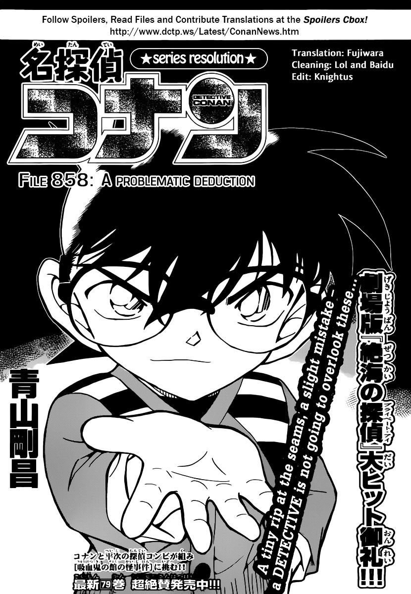 Detective Conan Chapter 858  Online Free Manga Read Image 1